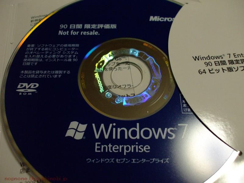 MS7_09.jpg