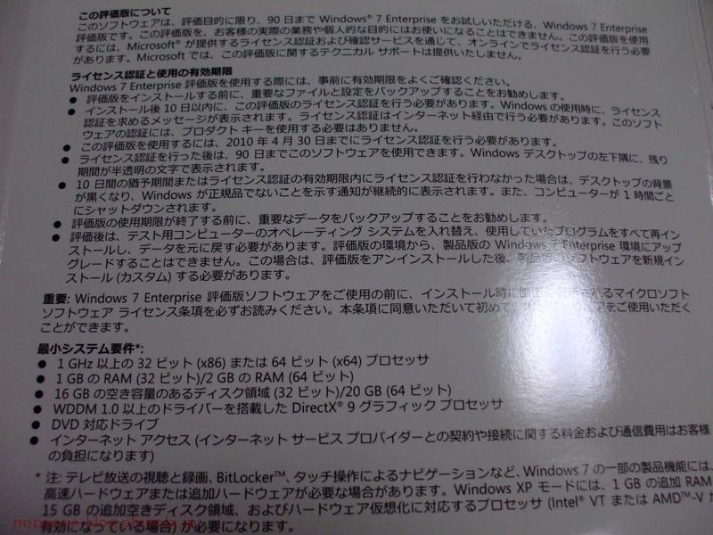 MS7_10.jpg