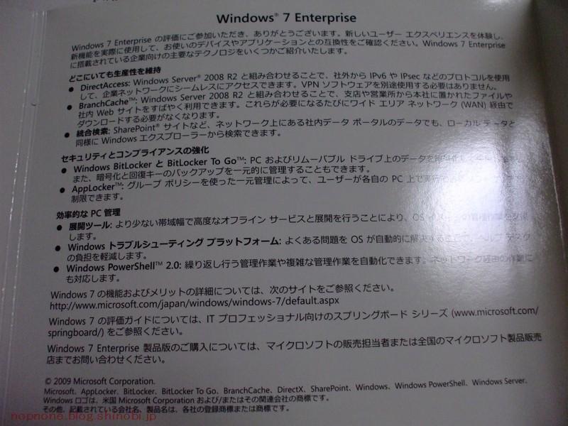 MS7_11.jpg