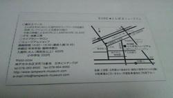 tonbom02.jpg