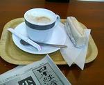 モーニングカフェ
