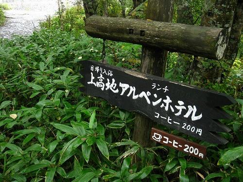 2009092319.jpg