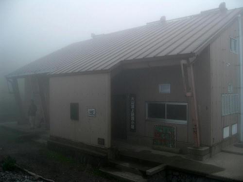 2009101113.jpg