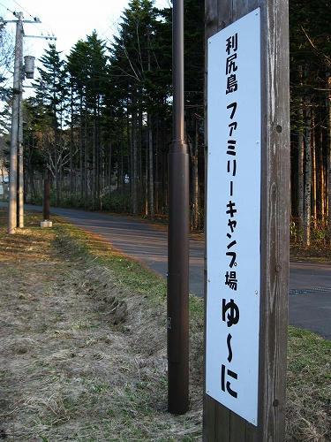 2010050226.jpg