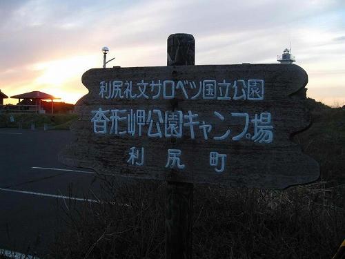 2010050432.jpg
