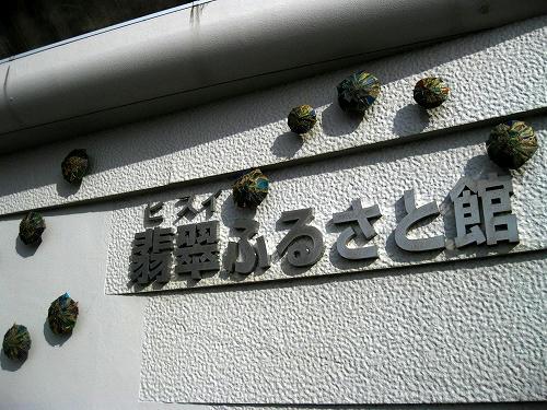 2010071915.jpg