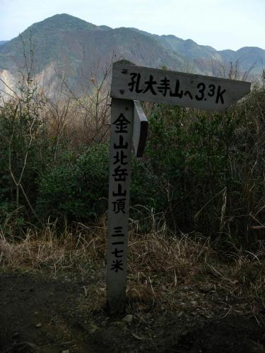2011022730.jpg