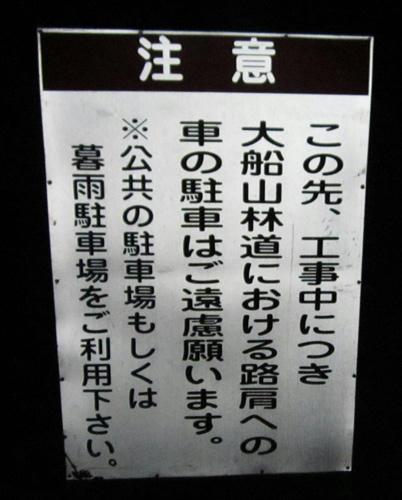 20110614004.jpg