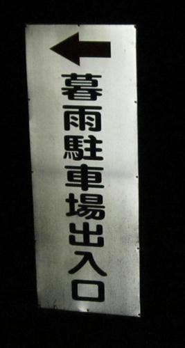 20110614003.jpg