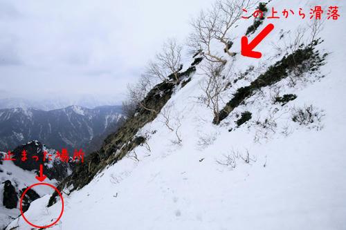 2011050621.jpg
