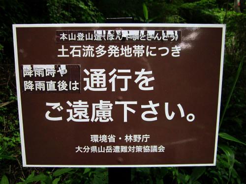 2011070916.jpg