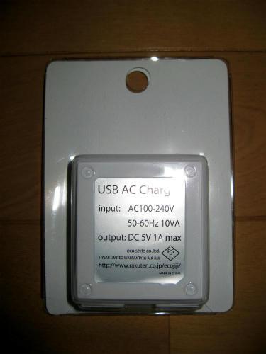 2011073002.jpg