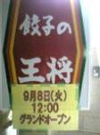 09-09-05_23-05.jpg
