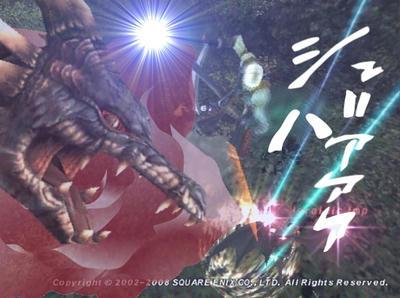 Genyasabeji2.jpg