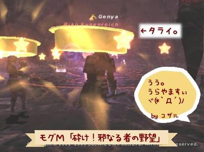 Gen090829195234a2.jpg