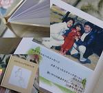 大竹ママのオーダーメイド絵本