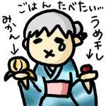 nobunaga12.jpg