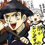 nobunaga16.jpg
