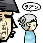 nobunaga1602.jpg