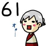 nobunaga18.jpg