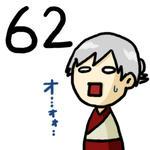 nobunaga1802.jpg