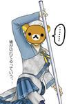 nobunaga1701.jpg