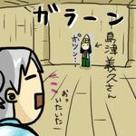 nobunaga22.jpg