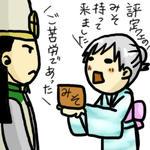 nobunaga2201.jpg