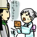 nobunaga2202.jpg