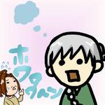 nobunaga2301.jpg