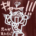 nobunaga2304.jpg