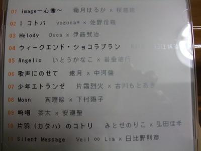 DSCF0965.JPG
