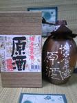 博多百年蔵 原酒