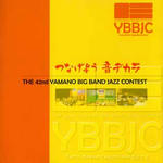 THE 42nd YAMANO BIG BAND JAZZ CONTEST