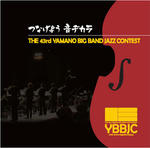 The 43rd YAMANO BIG BAND JAZZ CONTEST