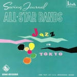 Swing Journal All -Star Bands