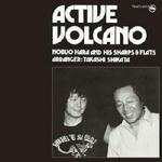活火山 - ACTIVE VOLCANO