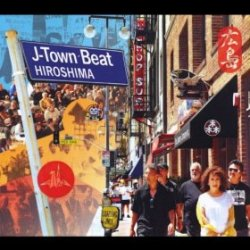 J-Town Beat