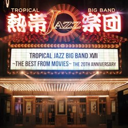 熱帯JAZZ楽団 XVII~THE BEST FROM MOVIES~
