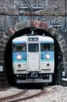 巌山トンネル