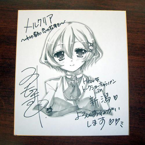 Sign_SHIKISHI_NIIGATA.jpg