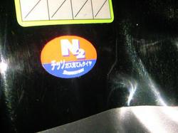 NEC_0430.JPG