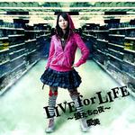 _LIVE_for_LIFE_.jpg