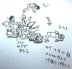 319cb69c.jpeg