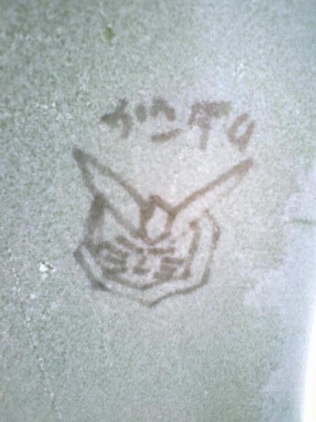HI3B0357.JPG