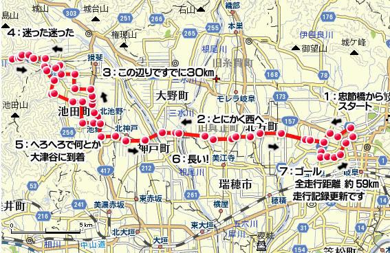map10-1.jpg