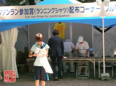 参加賞のTシャツ受け取り|北海道マラソン