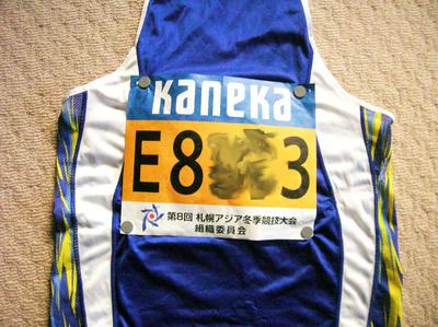ゼッケンつけ|北海道マラソン