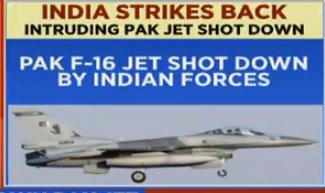 空戦,戦闘機,撃墜,ACE,インド空軍,印パ戦争,パキスタン,空爆,爆撃
