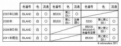 9b08f692.jpg